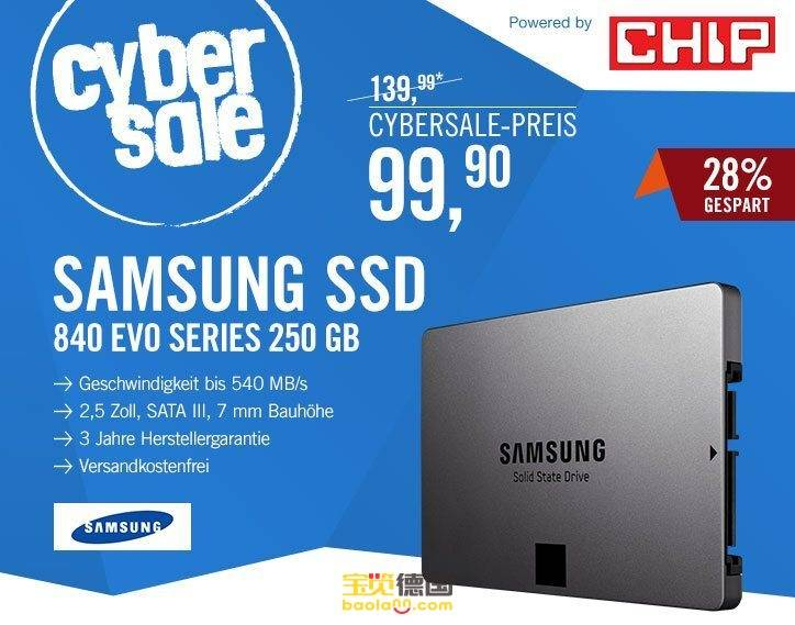 kw1508-cyberport-cybersale-liveshopping-chip-_d29548i1