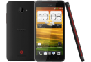HTC Butterfly 4核 5寸 智能手机 7折 249欧 -78€